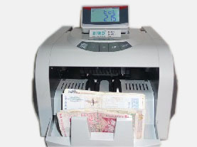 banknote-counter-total-leva